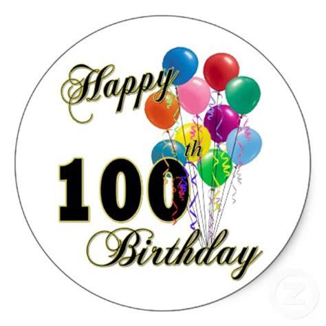 Essay about birthday celebrations